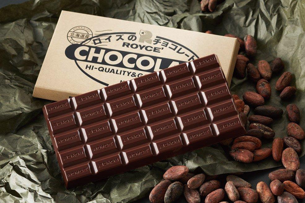 Плиточный шоколад «Черный» (какао 63%)