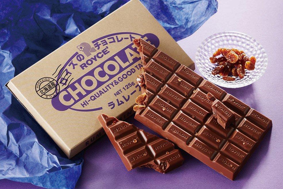 Плиточный шоколад «Ромовый изюм» (какао 44%)
