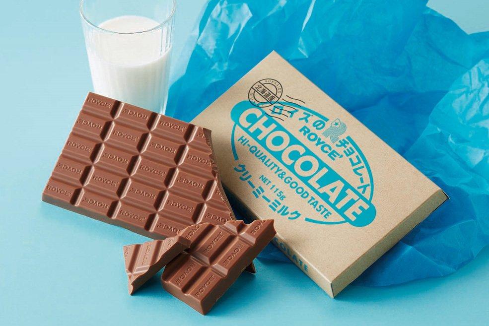 Плиточный шоколад «Молочно-сливочный» (какао 44%)
