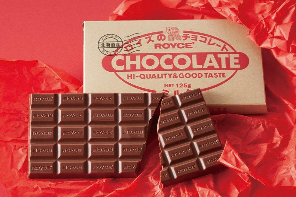 Плиточный шоколад «Молочный» (какао 45%)