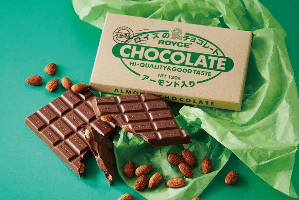 Плиточный шоколад «Миндальный» (какао 44%)