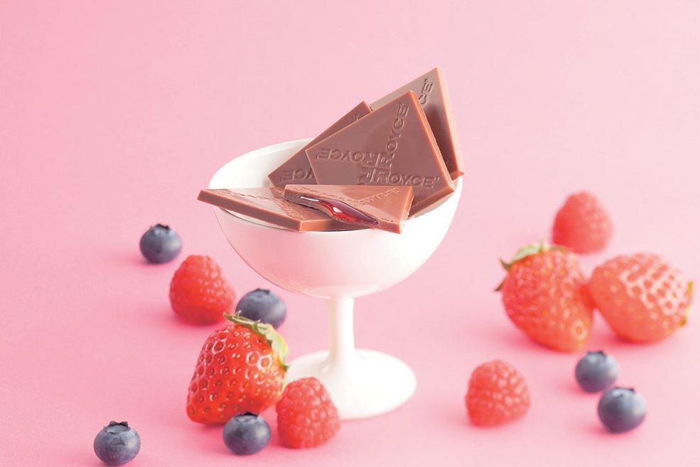 Шоколадные листики «Три ягоды»