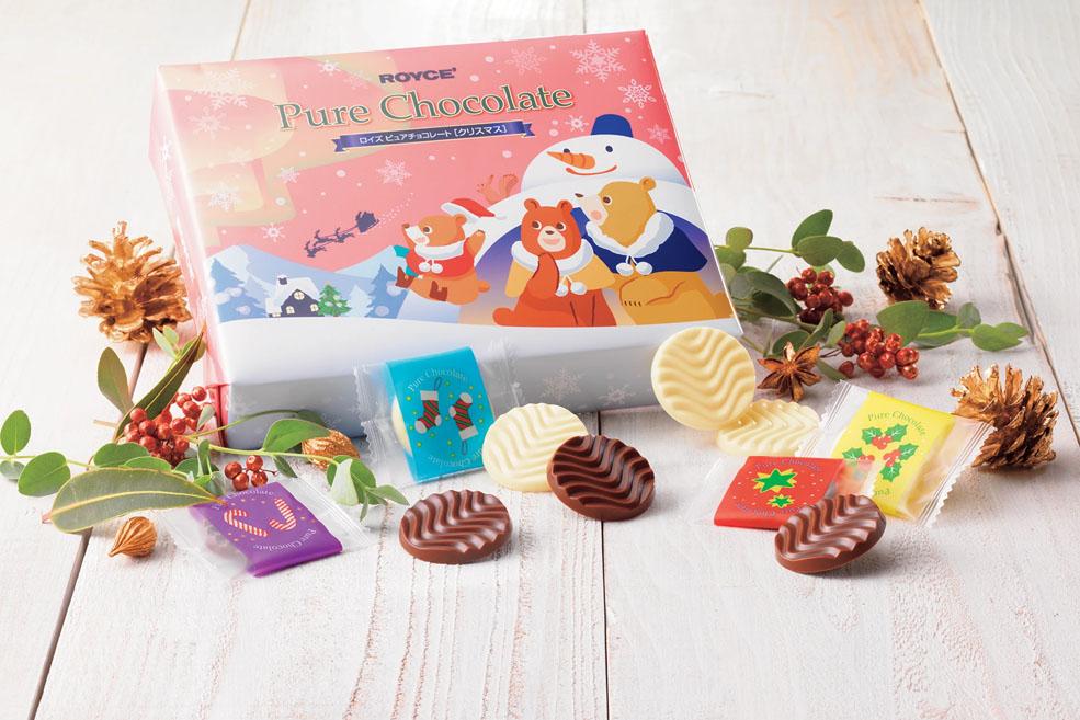 Новогодний Чистый Шоколад ROYCE'