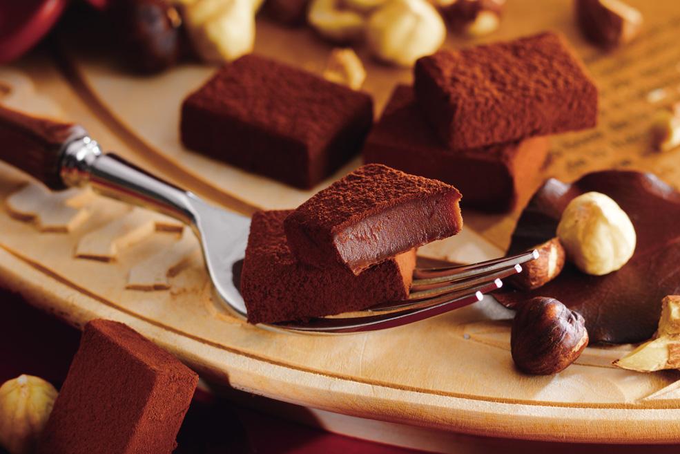 Нама шоколад «Джандуйя»
